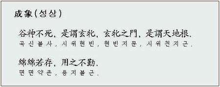 hyunbin.jpg