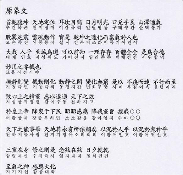 won_sang.jpg
